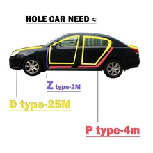 4 Meter D Z P B Type Adhesive Car Rubber Seal Sound Insulation Weatherstrip Edge Trim Noise Insulation Car Door DB-001
