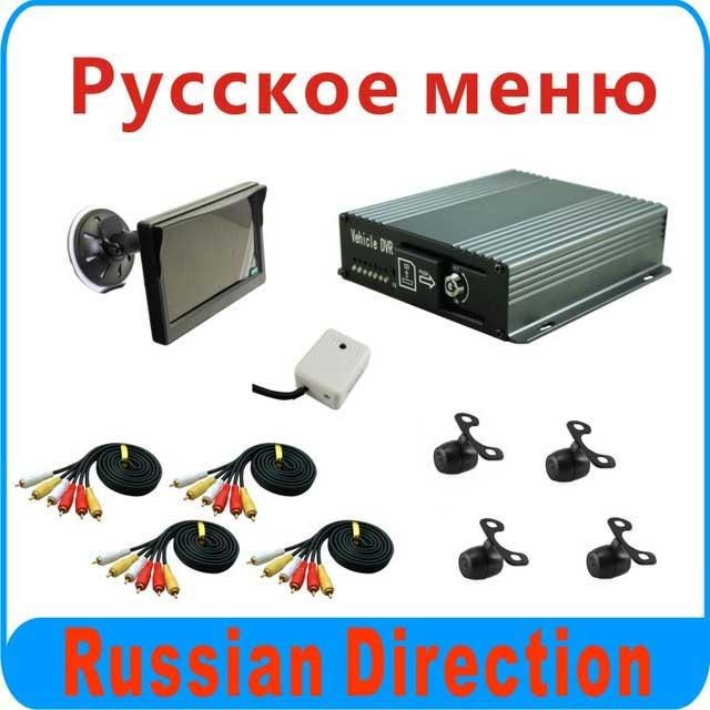 4pcs մինի տեսախցիկ եւ 1pcs 5 0inch monito 4CH D1 մինի բջջային DVR kit Free