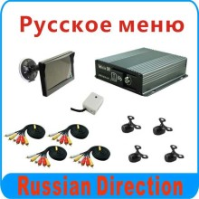 4pcs kamara da kuma 1pcs 5.0inch monito, 4CH D1 mini Mobile DVR kit, Shipping kyauta