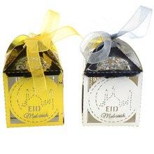 50pcs/lot Gold Silver Eid Mubarak Candy box Islamic New Moon  ramadan Gift Boxes happy party diy decoration With Ribbon