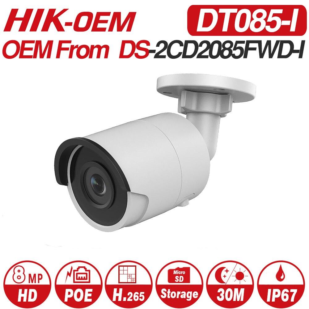 Hikvision OEM 8MP IP Camera DT085 I OEM from DS 2CD2085FWD I Bullet network CCTV Camera