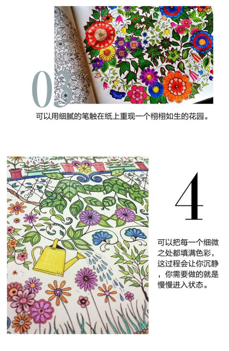 South korea coloring book - The Secret Garden South Korea Stationery Coloring Book Coloring Of The Graffiti Hand Draw Book Wholesale Free Shipping Yh0353 In Painting Paper From Home