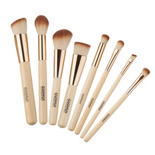 New Arrive 8PCS Professional Makeup Brushes Set Bamboo Handle Eye Shadow Eyebrow Foundation Blusher Tool 88 HJL2017