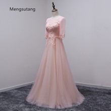 Robe de soiree 2017 Banquet Sweet Pink Scoop Neck Half Sleeve Transparent Lace Embroidery A-line Long evening Dress Prom Dresses