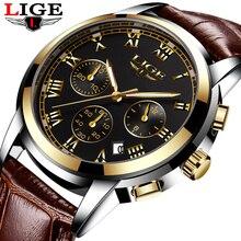 2017 LUIK Mannen sport Horloges Mannelijke Mode Business quartz horloge Mannen Lederen Waterdichte Klok Man Auto Datum Multifunctionele Horloges
