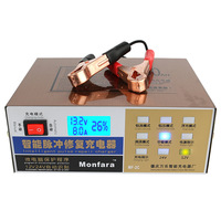 12V 24V Battery Charger for 40 120AH Lead Acid Batteries Automatic Electric Car Battery Charger