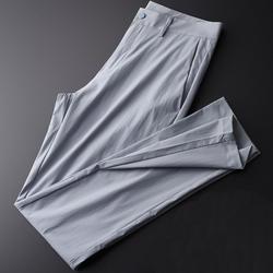Minglu серый для мужчин брюки для девочек Роскошные эластичные тонкие ткань простой мужские строгие брюки высокое качество бизнес мода Slim Fit