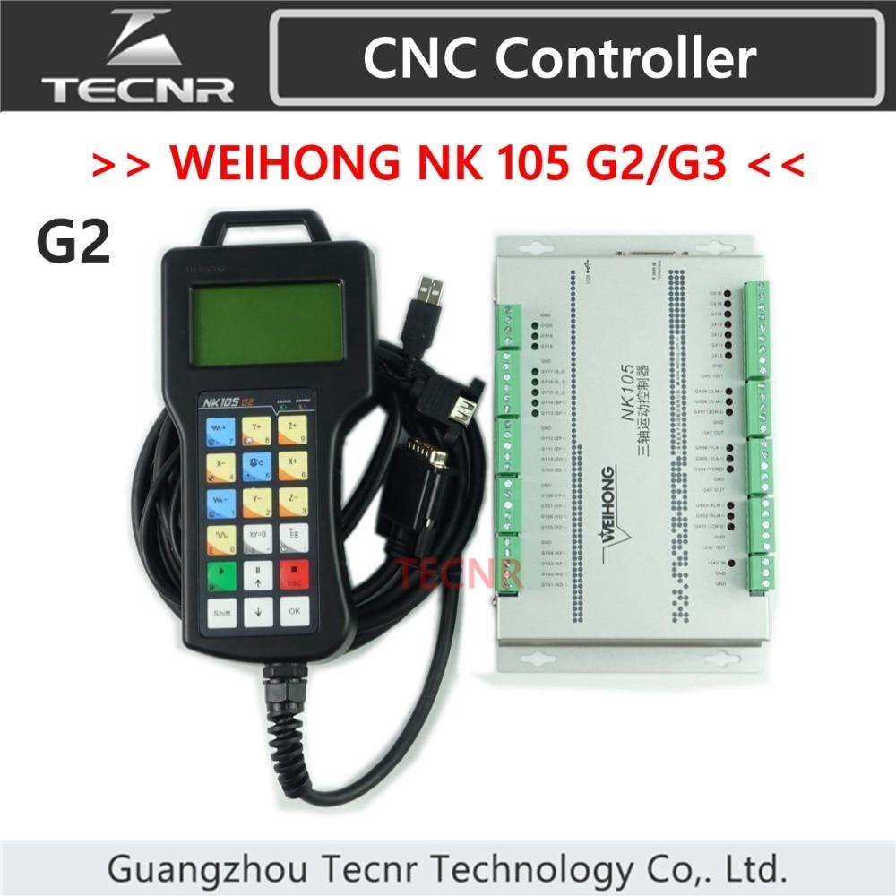 D'origine weihong NK105 G2 G3 DSP contrôleur 3 axe nc studio motion système de contrôle pour cnc routeur