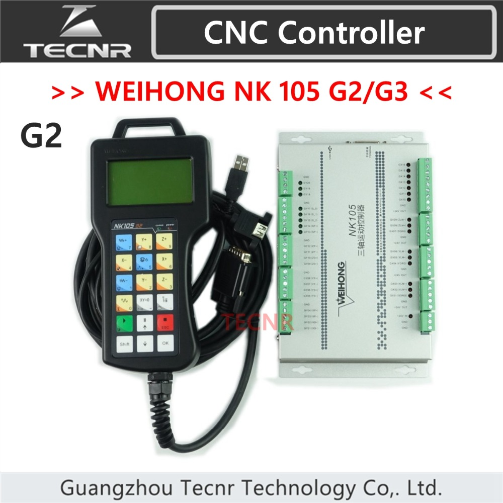 цена на original weihong NK105 G2 G3 DSP controller 3 axis nc studio motion control system for cnc router