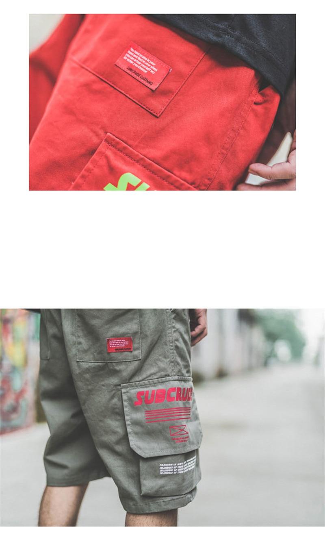 Japanese Harajuku Big Pockets Mens Cargo Shorts for Summer Urban Boys Streetwear Drawstring Hip Hop Short Pants Plus Size M-XXL 6