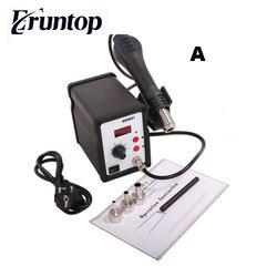 110 В/220 В 700 Вт Eruntop 858D + SMD ОУР паяльная станция светодио дный цифровой припой горячего воздуха пистолет Blowser