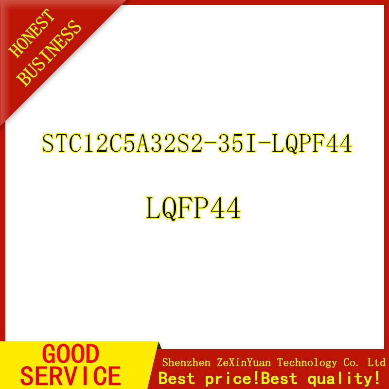 2PCS STC12C5A32S2-35I-LQPF44 12C5A32S2 35I-LQPF44 LQFP44