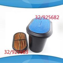 Запчасти для JCB-часть воздухоочистителя NO 32/925683, 32925683 фильтров AIR 32/925682, 32925682
