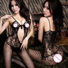 Продавец завернутый эротическое ночное секса груди лучший сетки продукты сексуальные костюмы