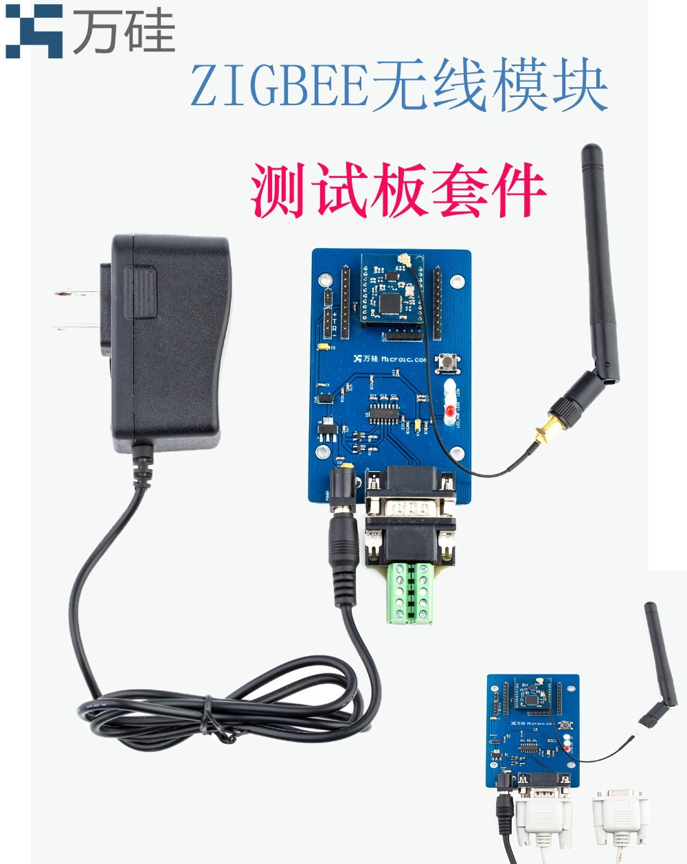 Free Shipping   ZIGBEE DEV-IM-T1 Wireless Module Testing Board Kit ZIGBEE Development Board With Power Antenna