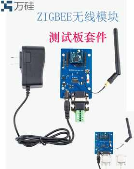 Free shipping ZIGBEE DEV-IM-T1 wireless module testing board kit ZIGBEE development board with power antenna - DISCOUNT ITEM  10 OFF Electronic Components & Supplies