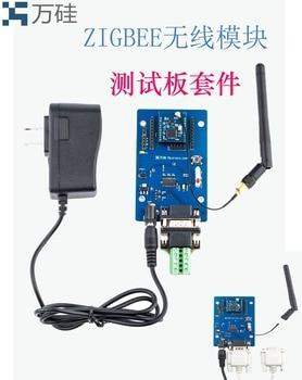 Free shipping  ZIGBEE DEV-IM-T1 wireless module testing board kit with power antenna - discount item  12% OFF Electronics Stocks
