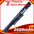 4 9-элементный аккумулятор для ноутбука HP Pavilion Sleekbook 14 14 т 14z 15 15 т 15z серии 694864 - 851 695192 - 001 HSTNN-YB4D VK04