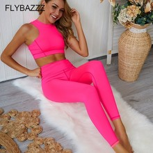 2019 New Women Sport Suit Gym Yoga Sets 2 Pcs womens Tracksuits Fitness Running Sportswear Female Slimming Workout Clothing
