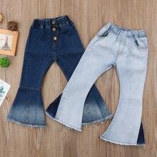 Модные джинсы для маленьких девочек брюки-клеш для маленьких детей весенне-осенние детские джинсовые свободные джинсы, брюки для детей возрастом от 2 до 7 лет