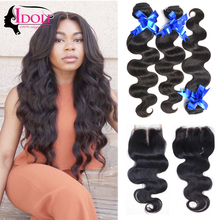 2016 Hot Sale Stema Hair Brazilian Body Wave With Closure 3 Bundles 8A Brazilian Hair Weave Bundles With Closure Big Promotion