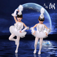 2017 New Retails Children Elegant Classic White Swan Lake Perform Stage Dress Dance Ballet Tutu Ballet