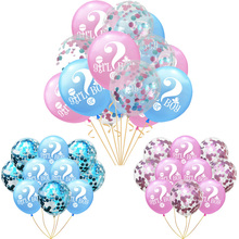 Gender Reveal Party Decor Balloon Girl Or Boy? Baby Shower Decoration Glitter Confetti