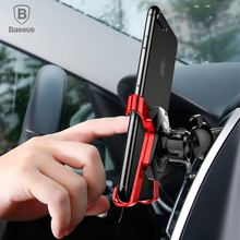 Baseus X Shaped Air Vent Car Mount for Mobile Phone 4.0 – 6.0 inch width