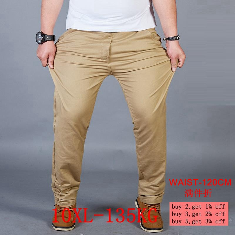 QUHS Mens Hip-hop Trim-Fit Waist Tie Close-Bottom Casual Sport Pants