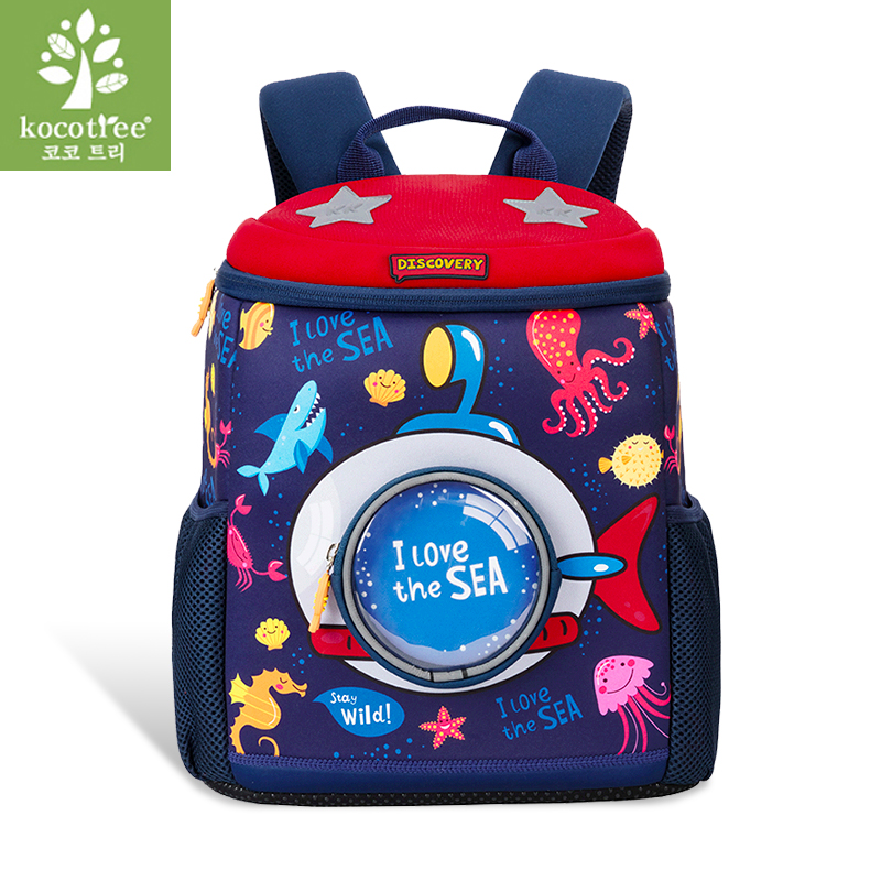 kocotree school bags for girls and boys primary school orthopedic children backpack kids kindergarten kids kindergarten