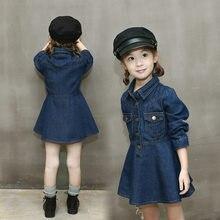53b381cbb Custom Girl Clothing Promotion-Shop for Promotional Custom Girl ...