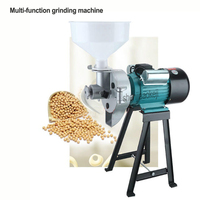 Peanut butter machine corn crusher Stone mill Soymilk Mini dry wet eletric stone grain mill sesame butter machine 220v 500/750W