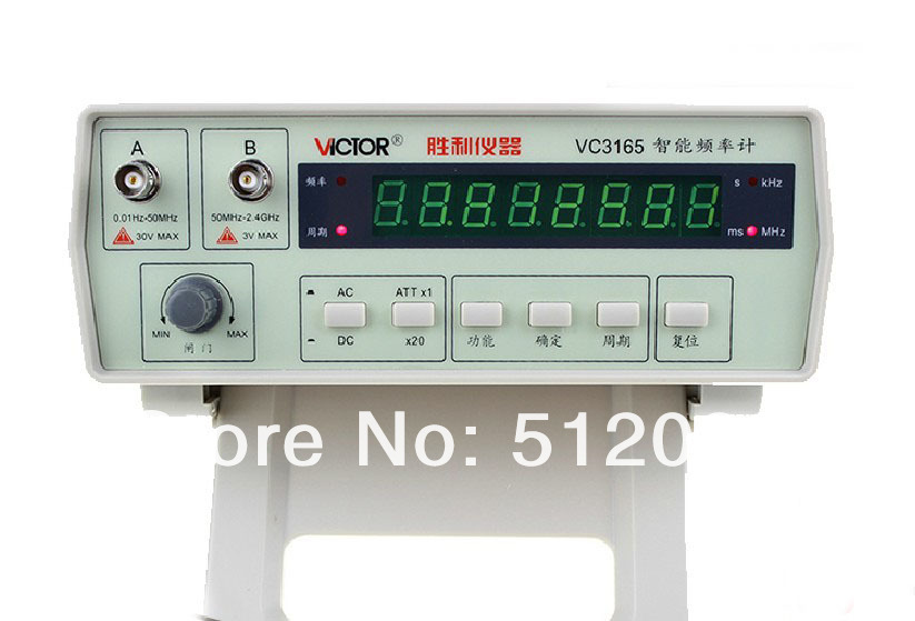 VICTOR VC3165 Radio High Frequency Counter RF Meter 0.01Hz-2.4GHz Professional Tester free shipping leather car floor mat carpet rug for hyundai sonata hyundai i45 sixth generation 2009 2010 2011 2012 2013 2014