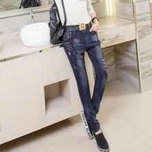 Весной 2016 новых Корейских женщин джинсы носить белые Харен ноги окрашены джинсовые брюки