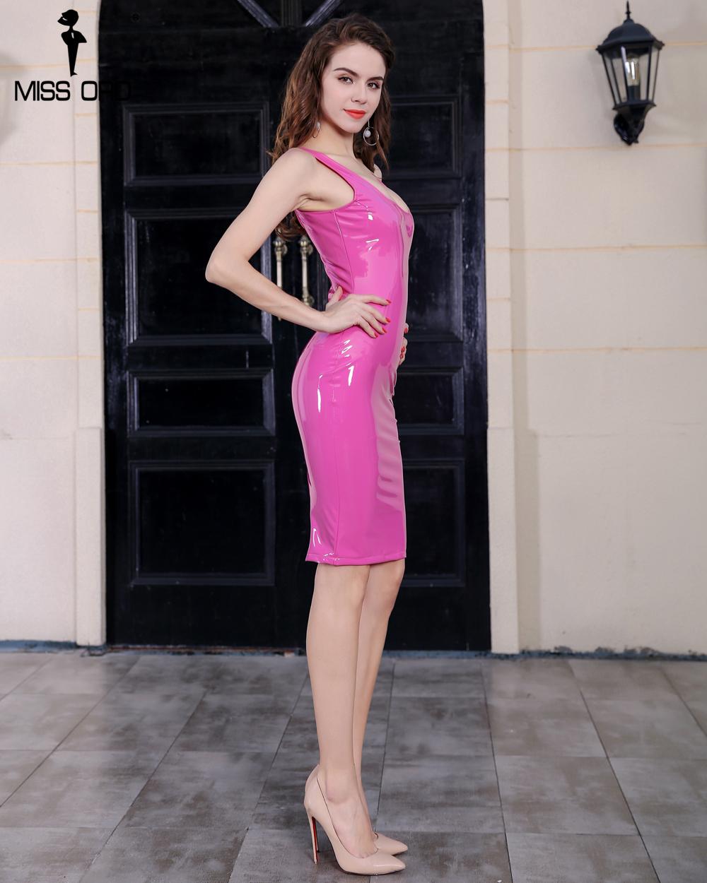 Neon Pink Vinyl Tight Dress Sissy Dream