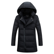 Winter Jacket Men Warm Jacket Fashion Thick Parka Men's Cotton-padded Jacket Casual Handsome Hooded Coats