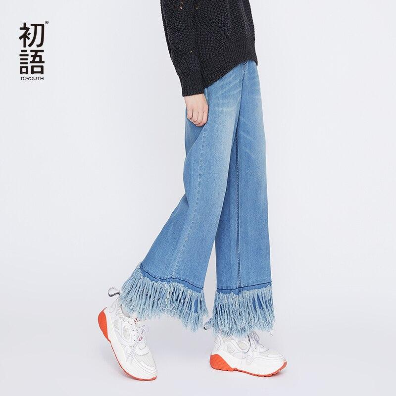 Toyouth Tassel Women Jeans Denim Wide Leg Pants Plus Size Jeans Casual Loose Female Trousers Blue
