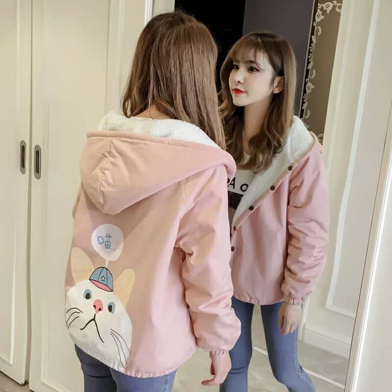Autumn New Outwear Women Sweet Hooded Long Sleeve Cute Cat Printed Jacket Casual Solid White Pink Jackets 24