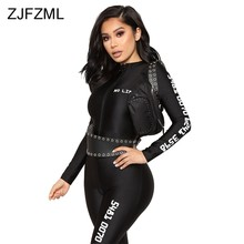 ffd262f9da36 Black Letter Print Sexy Bandage Overall For Women Front Zipper Long Sleeve Party  Romper Casual Biker Skinny One Piece Jumpsuit