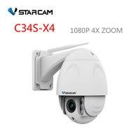 VStarcam C34S X4 Wireless PTZ Dome IP Camera Wifi Outdoor 1080P HD 4X Zoom 3 3