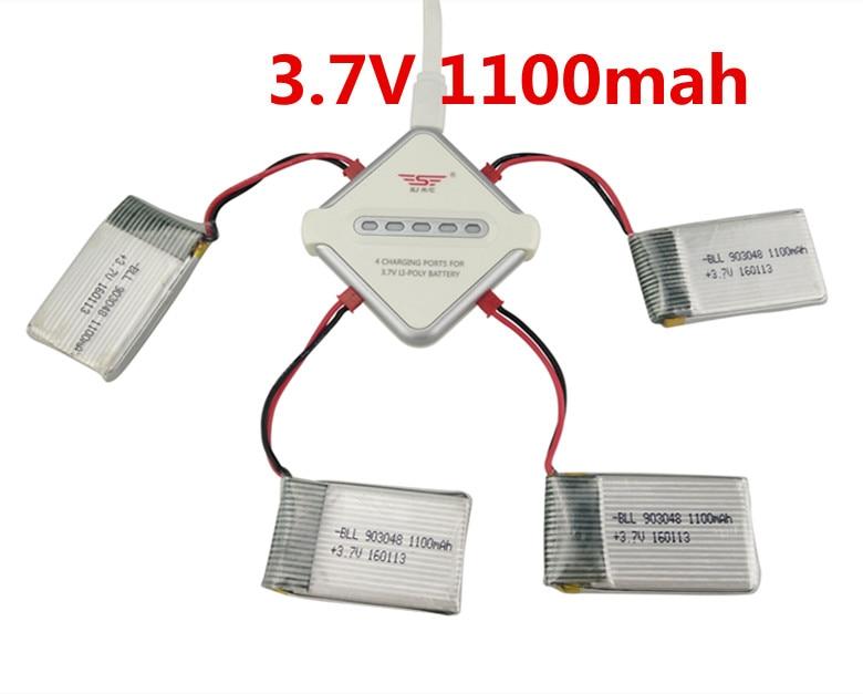 Համաժամեցման լիցքավորում 4in1 5V / 2A JST 3.7V 1100mAh մարտկոցի լիցքավորիչի ադապտեր փաթեթներ H11D H11 H11C Drone կիզակետային մարտկոցի համար