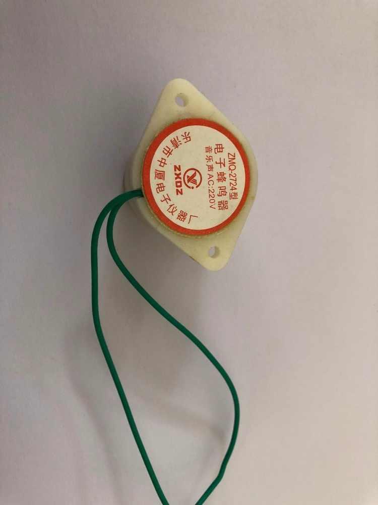 ZMQ-2747 DC 6-24 V 70dB Industrielle Klicken Sound Elektronische Summer Alarm