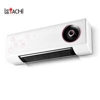 LSTACHi 220 V настенный домашний электрообогреватель охлаждающий вентилятор ванная комната водонепроницаемый нагреватель Воздуходувка с вешал