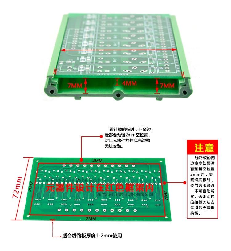 72 мм шириной 111 мм-137 мм Длина печатной плате модуля kmlrc Стандартный din руководство Установка