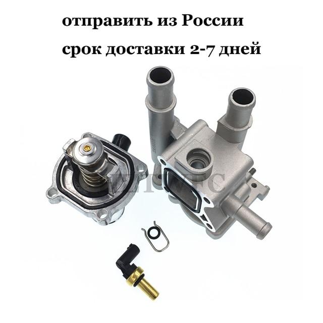 FEELDO 10Set Car Stereo Audio Wiring Harness With Antenna Adapter Plug For Nissan Subaru Infiniti OEM