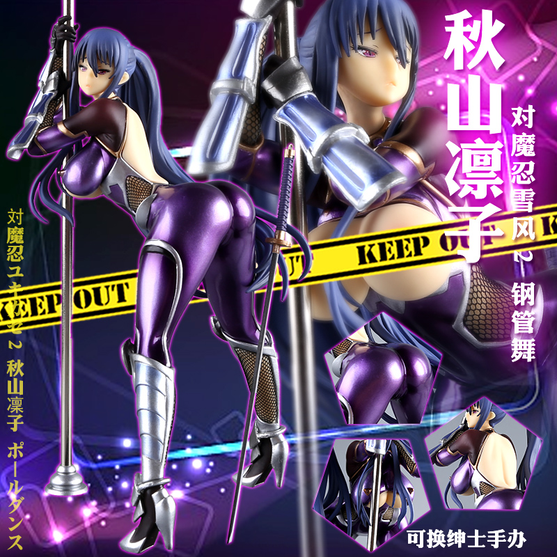 High quality version QueenTed On the magic endure Akiyama Pole dancing Ver  1/7 Scale PVC Action Figure Brinquedos With Box 2015 wholesale back to heaven demon college dxd leah redrawing wire pole dancing editions of hand box