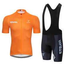 2019 STRAVA cycling jersey Mens style short sleeves clothing sportswear outdoor mtb ropa ciclismo bike 9D GEL Quick-dry
