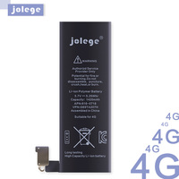Jolege Battery For Iphone 4 4G Brand New High Quality Real Capacity 1420mAH 3 7V Batteries