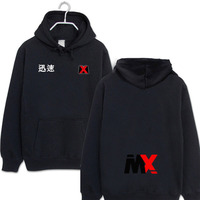 HPEIYPEI KPOP MONSTA X Concert Album Hoodie K POP Casual Cotton Hoodies Clothes Pullover Printed Long Sleeve Sweatshirts WY368
