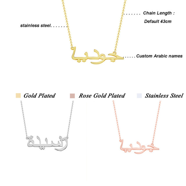 Islam Jewelry Personalized Font Pendant Necklaces Stainless Steel Gold Chain Custom Arabic Name Necklace Women Bridesmaid Gift 1